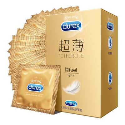 杜蕾斯(Durex) 避孕套 超薄 隐 18只装 男用 超薄款安全套 套套 成人情趣计生性用品byt