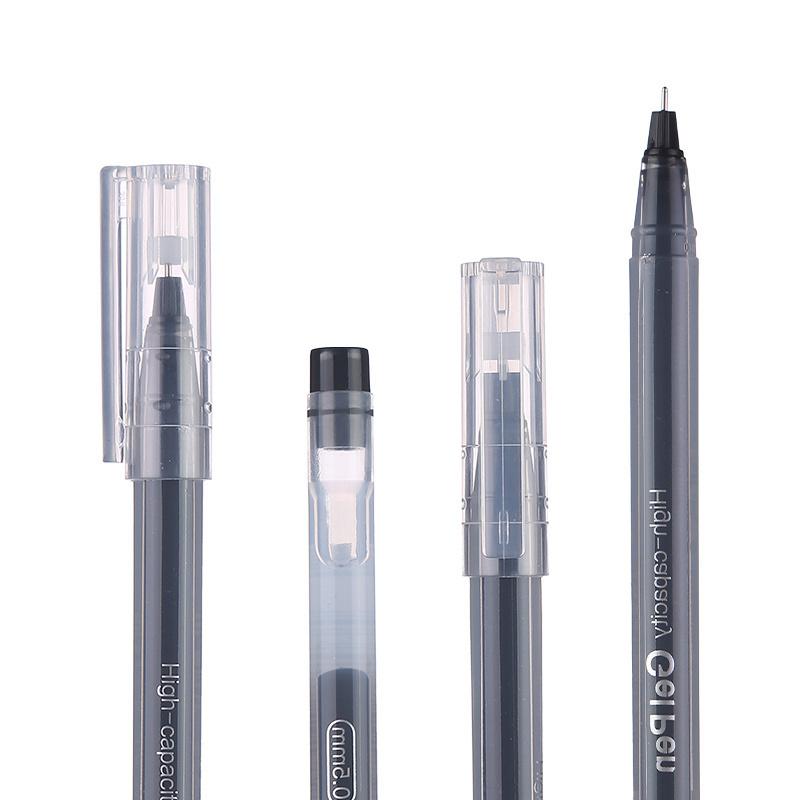晨光(M&G)AGPB6901黑色中性笔 12支/盒 2盒 0.5mm大容量中性笔 签字笔 水性笔 碳素笔 办公用品 黑色