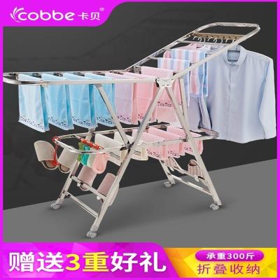 卡贝(cobbe)晾衣架落地折叠室内不锈钢伸缩晒衣架家用翼型阳台婴儿凉衣晒被架C1款中号 大