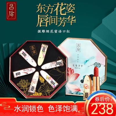 呂后中國風雕花口紅禮盒套裝*6支 不掉色不沾杯不脫色草莓色唇膏女情人節生日禮物