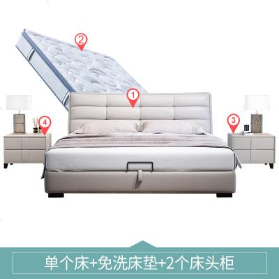 HKDA 真皮床主臥小戶型1.5/1.8米雙人床儲物軟床婚床臥室家具套裝