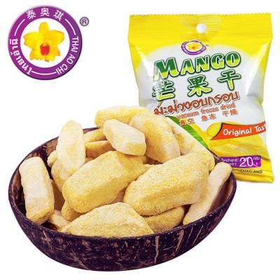 泰奥琪冻干芒果干 20g泰国进口水仙芒果片零食果干