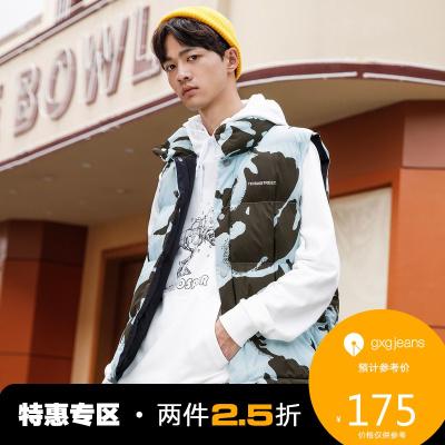 【2件2.5折價:175】gxgjeans男裝秋新款迷彩立領棉馬甲背心保暖無袖棉服外套男潮