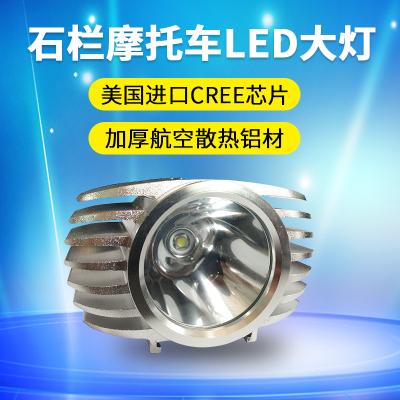 澳派石欄犀利眼超亮LED電動車燈外置 摩托車前大燈燈泡12V4860V強聚光