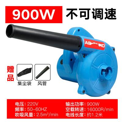 納麗雅(Naliya)電腦吹風機鼓風機吹吸兩用大功率汽車吸塵除塵器家用工地用抖音 藍色900w不可調速