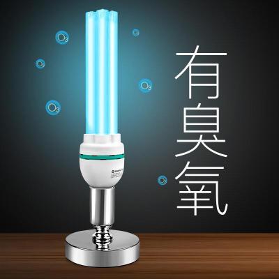 家用紫外线消毒灯厨房臭氧灯灯室内移动式灯