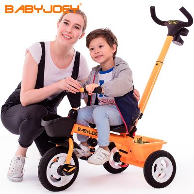 英国Babyjoey儿童三轮车脚踏车宝宝1-3-5岁小孩自行童车溜娃神器