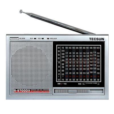 【赠8节充电电池】德生收音机 R-9700DX 银灰色 全波段老年人二次变频立体声半导体操作简单指针式收音机