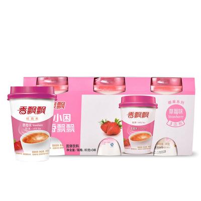 香飘飘 冲泡奶茶 草莓口味 便携式64g*3 三连杯装