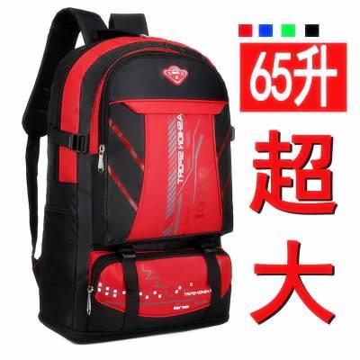 【可擴容】65升大容量雙肩包運動戶外旅行背包男女登山包行李包 諾妮夢