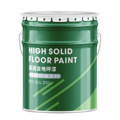 規格【20KG 地坪涂料】耐磨耐刮環氧樹脂地坪漆罩光漆水泥地板透明自流平地坪漆施工