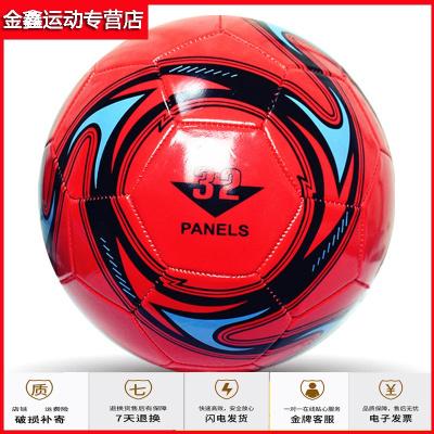 蘇寧放心購中小學生兒童成人訓練足球4號5號比賽足球簡約新款