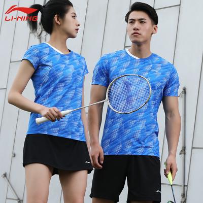 李宁(LI-NING)羽毛球服套装新款速干透气男款运动T恤比赛上衣比赛短裤 AAYP063