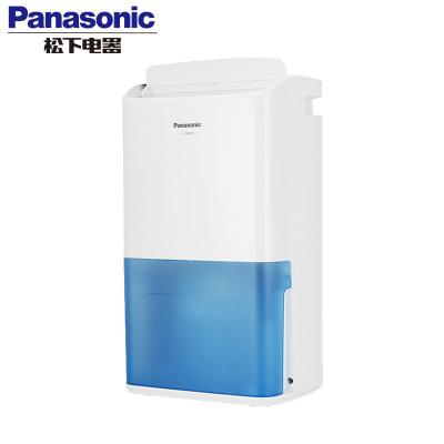 松下(Panasonic)除湿机F-17C8YC除卧室办公室雨季静音抽湿机干衣机吸湿器 可以外接水管