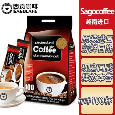 越南西贡咖啡 原味100支/1600g袋装 三合一速溶提神进口咖啡Sagocoffee