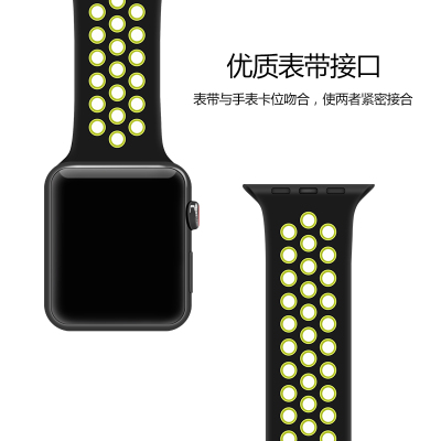 妙意apple watch表帶蘋果手表iwatch3/2硅膠保護套運動42mm38配件