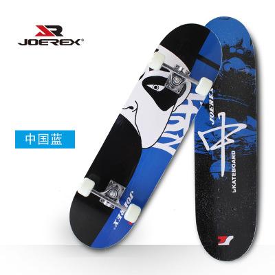 JOEREX/祖迪斯5174 比賽滑板炫酷楓木雙翹板 四輪飛行滑板 基礎款輪滑滑板