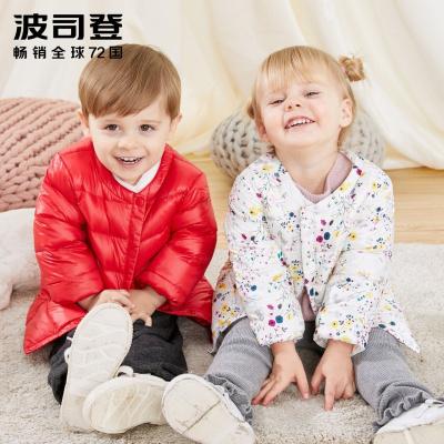 波司登童裝男女童輕薄保暖內恤純色寶寶內膽短款羽絨服T80130002