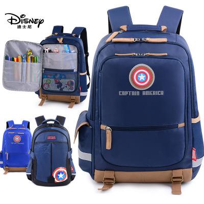 迪士尼(Disney)美國隊長學生休閑書包小學生1-3-5年級4男童雙肩背包6-12周歲男孩兒童書包