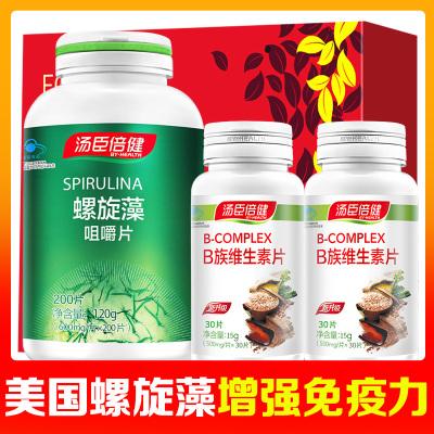 湯臣倍健(BY-HEALTH)螺旋藻咀嚼片200片