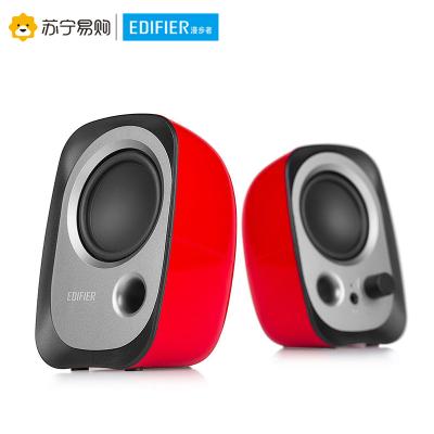 Edifier/漫步者 R12U 臺式電腦音箱低音炮家用2.0聲道迷你筆記本小音響USB 紅色