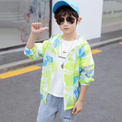童裝兒童薄外套2020夏裝新品男童皮膚風衣男童運動外套遮陽空調衫