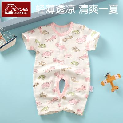 龍之涵(LONGZHIHAN)新生兒兒衣服夏季薄款短袖連體衣夏裝哈衣男女寶寶爬服純棉紗布衣服