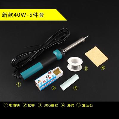 電烙鐵家用套裝焊臺電洛鐵電焊筆恒溫可調溫錫焊焊接電子維修工具 新款40W-5件套