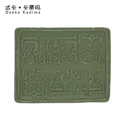 DAKKA KADIMA/達卡卡蒂瑪 天然薰衣草迷迭香潔面皂