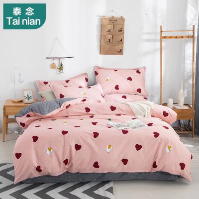 泰念(Tai nian)新款全棉床單式四件套簡約大方舒適典雅床單被套床上用品純棉四件套1.5m/1.8m