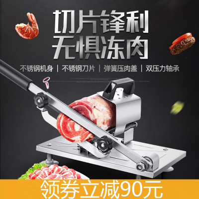 羊肉卷家用手動切片機肥牛卷切片機納麗雅商用切片機刨肉機年糕刀Naliya