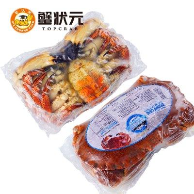全母买1送1 蟹状元 600g-400g/只 面包蟹黄道蟹熟冻爱尔兰珍宝蟹超大金蟹海鲜水产