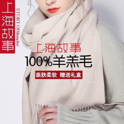 上海故事薄款羊毛围巾男女士情侣款春秋冬季百搭外搭驼色羊绒披肩