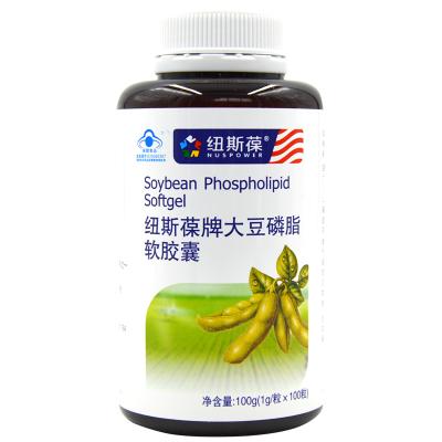 紐斯葆 大豆磷脂軟膠囊 1g*100粒/瓶 血脂偏高者 輔助降血脂