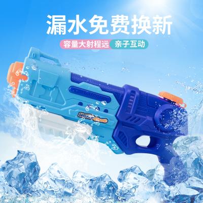 樂締(LEDER) 兒童水槍玩具男孩女孩 夏天戲水戶外沙灘玩具高壓噴射大號抽拉自動玩具水槍小孩子禮物藍色