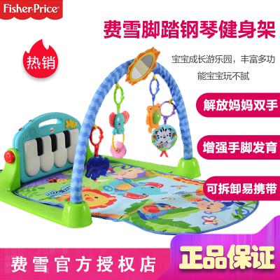 費雪Fisher Price健身架 寶寶健身架 嬰兒新琴琴健身器 (0-18個月)新款可拆卸鋼琴 BMH49