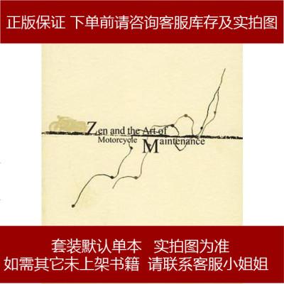 萬里任禪游 [美]羅伯特·M·波西格 重慶出版社 9787536679160
