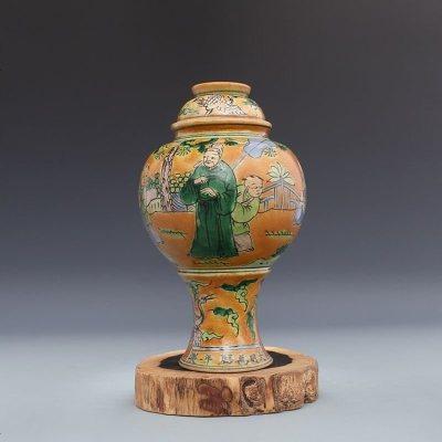 明 萬歷 素三彩 古人物 高足豆 罐 古董瓷器古玩古瓷器老物件收藏