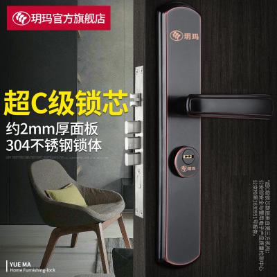 玥玛防盗门锁家用大门锁门把手套装锁通用型执手锁三件套门锁