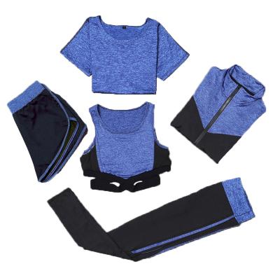 三極戶外(Tripolar) TP1399 瑜伽服女款速干五件套運動健身房修身大碼運動套裝跑步健身衣
