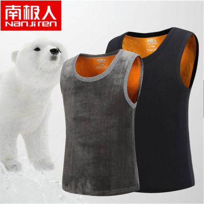 南極人Nanjiren秋冬新款男士保暖背心加絨加厚打底坎肩修身御寒馬甲C6016