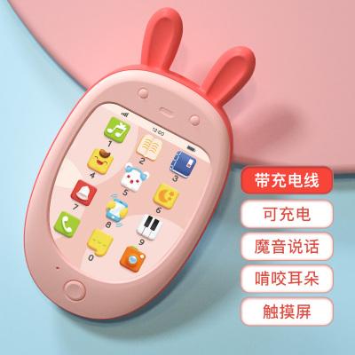 貝恩施 嬰兒玩具觸屏音樂手機兒童玩具早教益智電話故事機安撫玩具0-1-3歲