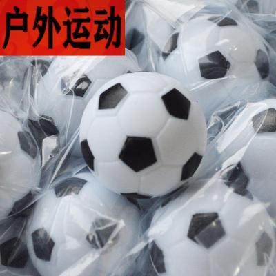 蘇寧好店桌上足球機專用球小足球足球機配件黑白小足球三種規格5959新款