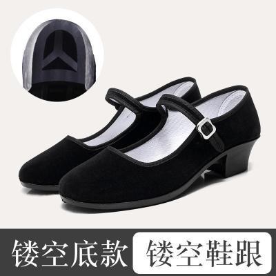 民族舞蹈鞋胶州女高跟东北藏族考级黑布鞋舞蹈跟鞋女民间舞 空跟秧歌鞋(建议拍小一码) 28