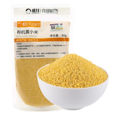 盛耳 新米有機黃小米400g 五谷小米雜糧東北糧食特產