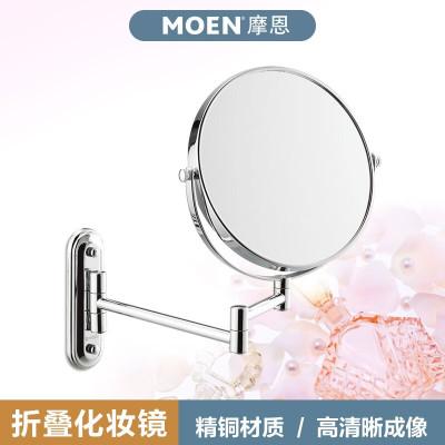 MOEN/摩恩 铜质靠墙式卫生间伸缩镜 折叠浴室化妆镜 ACC0415