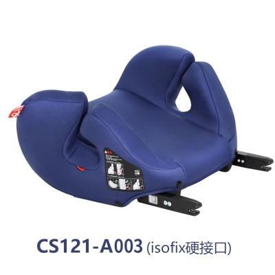 好孩子汽車兒童安全座椅增高墊 寶寶汽車坐墊 ISOFIX硬接口 便攜式座椅3-12周歲CS121