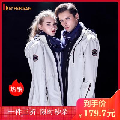 波梵森户外冲锋衣男女秋冬三合一两件套棉内胆登山服可拆卸外套
