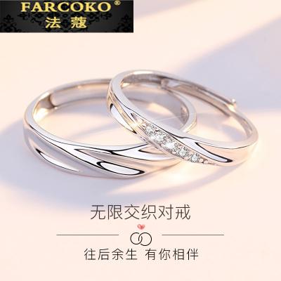 法蔻珠寶輕奢品牌銀情侶戒指一對女男對戒款情人節送女友送戀人結婚紀念小眾刻字鑲鋯自戴