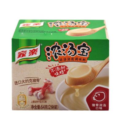 家樂 濃湯寶 豬骨濃湯湯口味64g(2塊裝) 高湯家用煲湯料